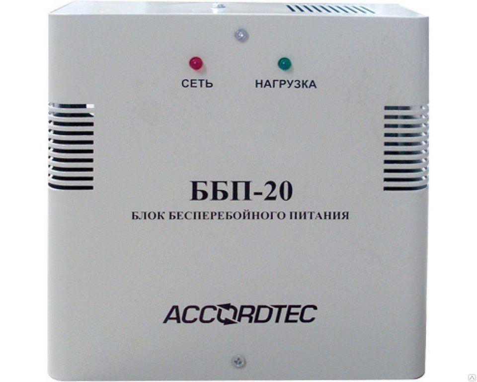 Блок питания AccordTec ББП-20