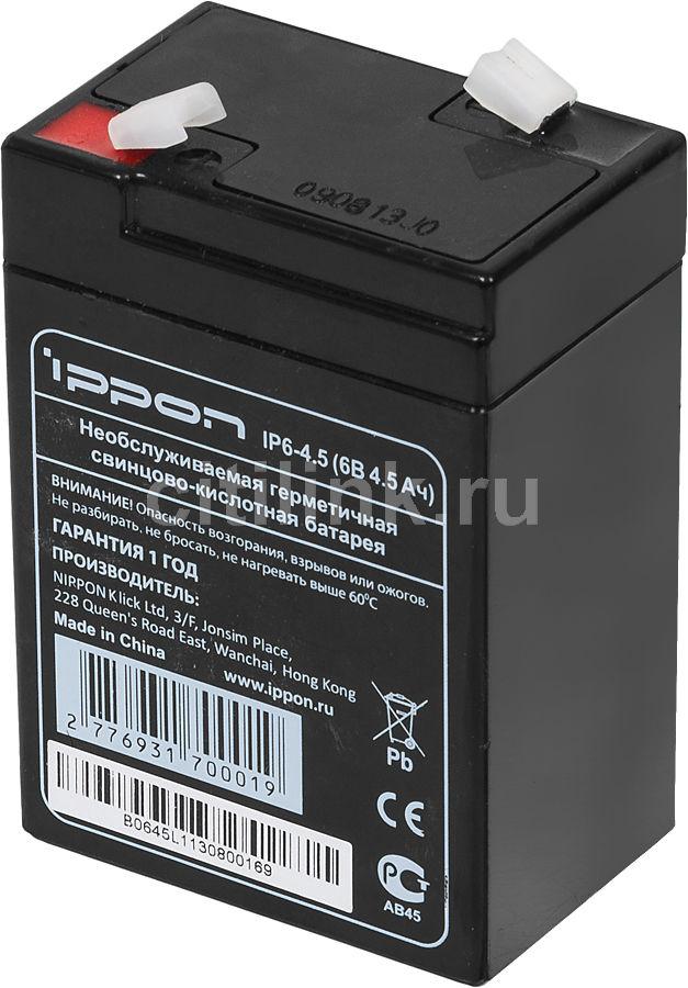 Аккумуляторная батарея 12 В 4,5 А/ч