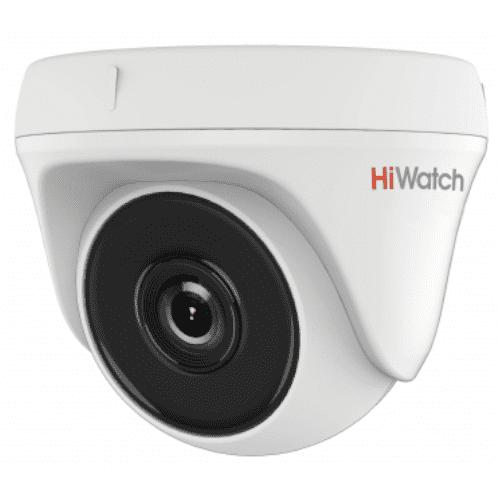 Аналоговая камера видеонаблюдения HiWatch DS-T133 (2.8 мм)